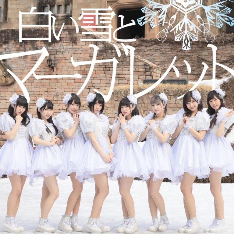 Jewel☆Neige 1st シングル「白い雪とマーガレット」販売開始