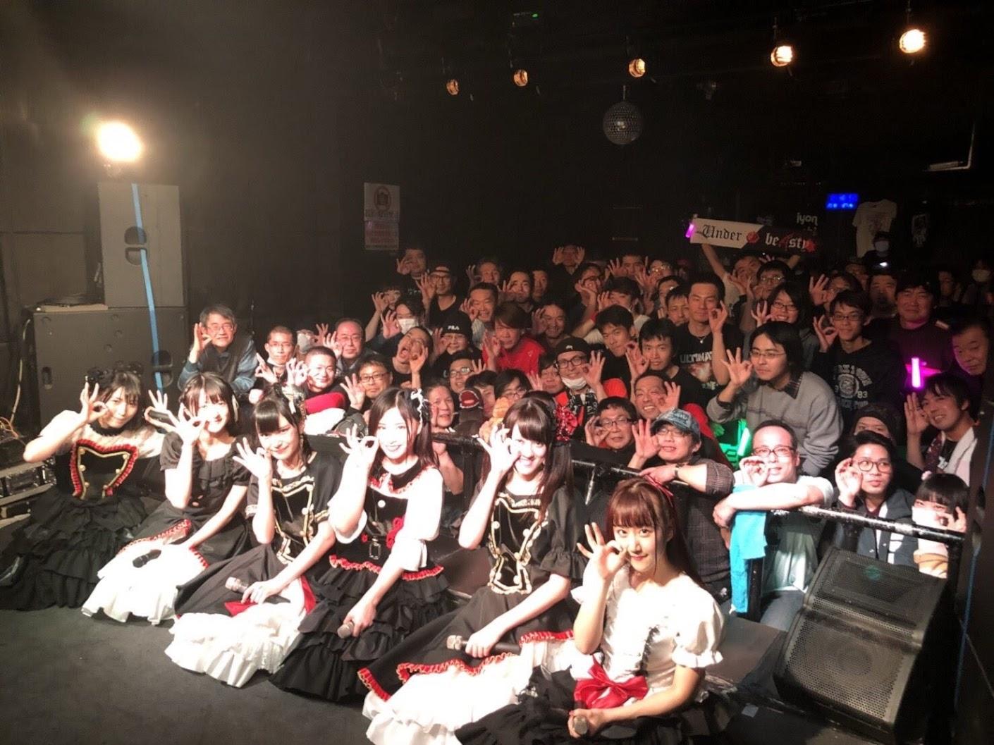 アンダービースティー東名阪ツアー初日大阪ライブに行ってきたよ