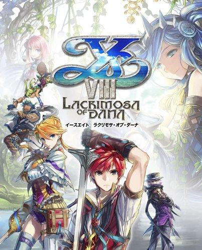 PS4版「イースⅧ -Lacrimosa of DANA-」が届いたよ